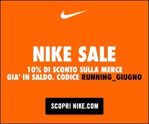 Saldi Nike estate 2015