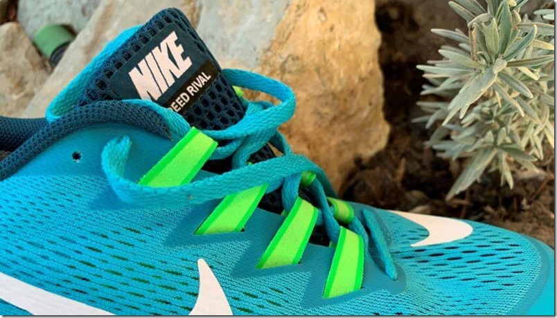 nike-rival-6-frontale