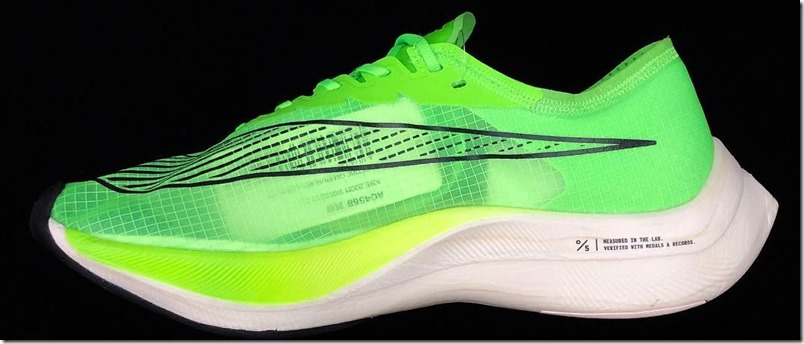 nike-vaporfly-5%-laterale-verde
