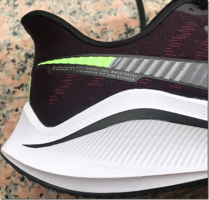 nike-vomero-14-engineered-long-distance