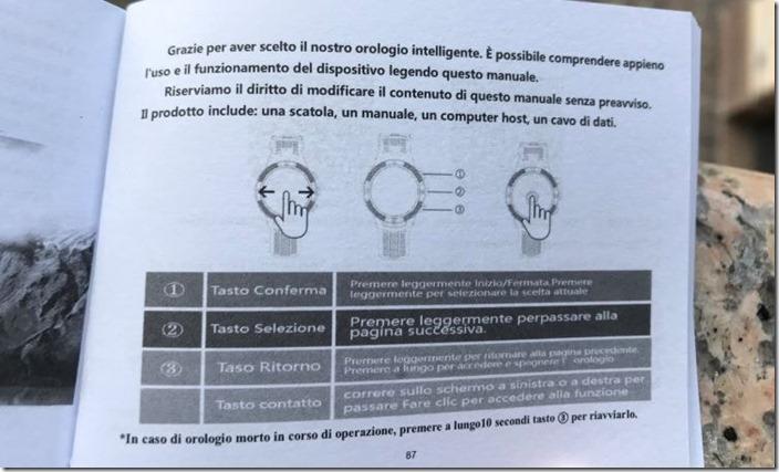 no1-f18-manuale-esempio-min