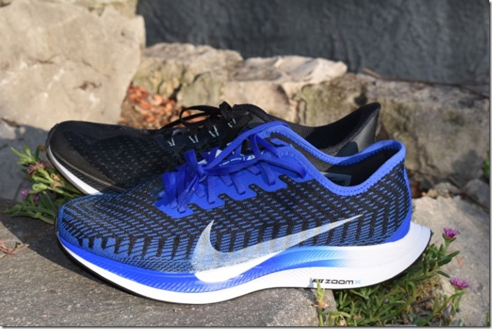 Nike-pegasus-turbo-conclusioni